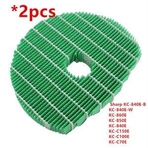 Image 1 - 2 piece Air purifier Filter for Sharp KC 840E B KC 840E W KC 860E KC 850E KC 840E KC C150E KC C100E KC C70E