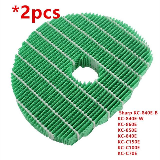 2 piece Air purifier Filter for Sharp KC 840E B KC 840E W KC 860E KC 850E KC 840E KC C150E KC C100E KC C70E