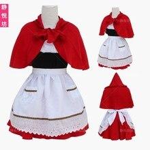 Cosplay LOL The Dark Child Annie Little Red Riding Hood Women's Dress Maid Costume Apron Dress
