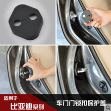 4PCS/ Lot Car Door Lock Decoration Protective Cover Fit for Subaru XV Forester Outback Auto Door Lock Protecter