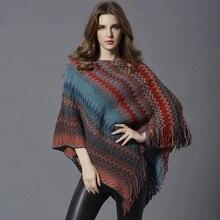 Богемная женская накидка я бахромой кисточками плащ с рукавами летучая мышь свитер пончо вязаный разноцветный полосатый пуловер шаль Новинка