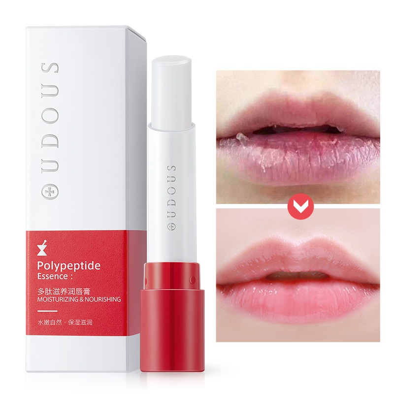 Polypeptide Lip Balm Highly Nourishing Lip Plumper Moisturizing Hyaluronic Acid Repair Lips Anti-Aging Makeup Beauty Lip Care