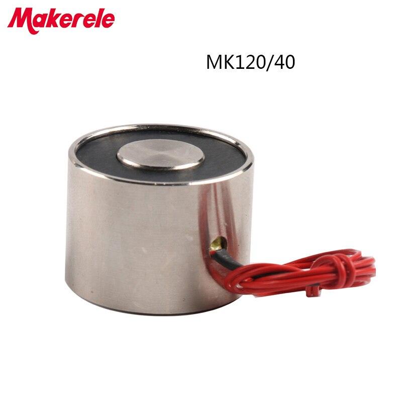 MK120/40 Holding Electric Magnet Lifting 200KG/2000N Solenoid Sucker Electromagnet DC 6V 12V 24V Non-standard custom holding electric magnet electromagnet lifting p10 10 dc12v 24v 0 3kg 3n waterproof solenoid sucker electromagnet