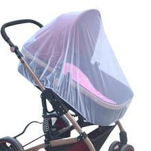 Прогулочная коляска, коляска, Москитная муха, сетка от насекомых, сетчатая коляска, чехол для ребенка, младенец, MAR15