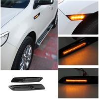 2pcs LED Side Lights Turn Signal Lights for BMW Series E81 E82 E88 E90 E91 High Quality Auto Car LED Side Lights Signal Lights