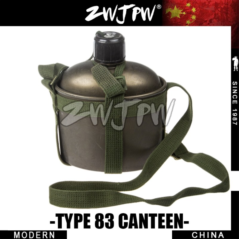 Chinese Army Type 83 Kettle China Military Canteen