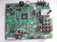 Original chuangwei 32l05hr motherboard 5800-a8m600-0020 lk315t3la31