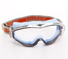 2016 new postage soft genuine goggles eye protection safety glasses dust-proof and splash of sand wind-proof glasses