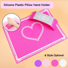 4 Colors Silicone Mat Arm Rest Pillow Table Hand Holder Foldable Washable Salon Manicure Tool(China)