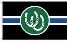 Pony Pride Flag The Pony Pride Flag of representing involvement in BDSM pony High Quality Football Flag 3X5 Custom flag