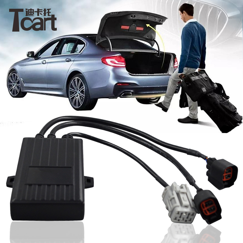 Tcart 1 Set Auto PLC Induction Open Trunk System Kick Tail Gate Car Lift Automatic Open Or Close Intelligent Induction Tail Box auto car trunk automatically opens kicking action control open close car trunk boot sensing auto smart opening sensor system