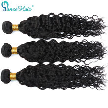 Panse Hair 100% Indian Human Hair Weaving Water Wave Hair Extension Customized 8-30 Inches 3 Bundles Per Lot Natural Black(China)