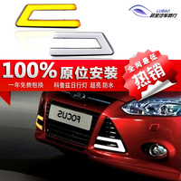 New arrival top quality LED DRL daytime running light for ford focus 2012-14 with yellow turn light function