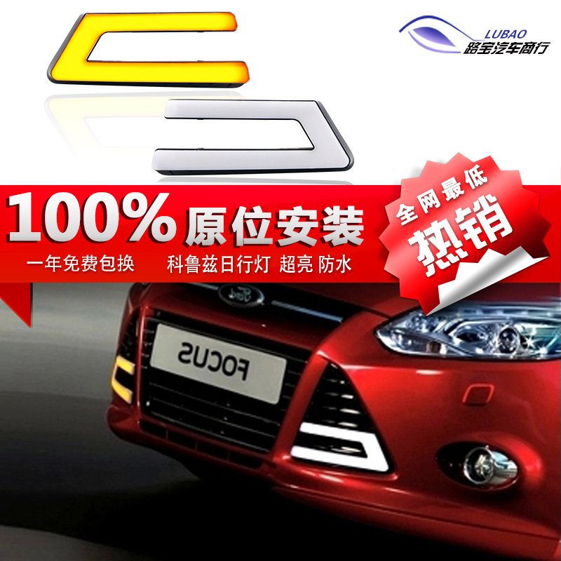 New arrival top quality LED DRL daytime running light for ford focus 2012-14 with yellow turn light function for volkswagen vw polo 2014 led drl daytime running light led fog lamp top quality with yellow turn indicator top quality