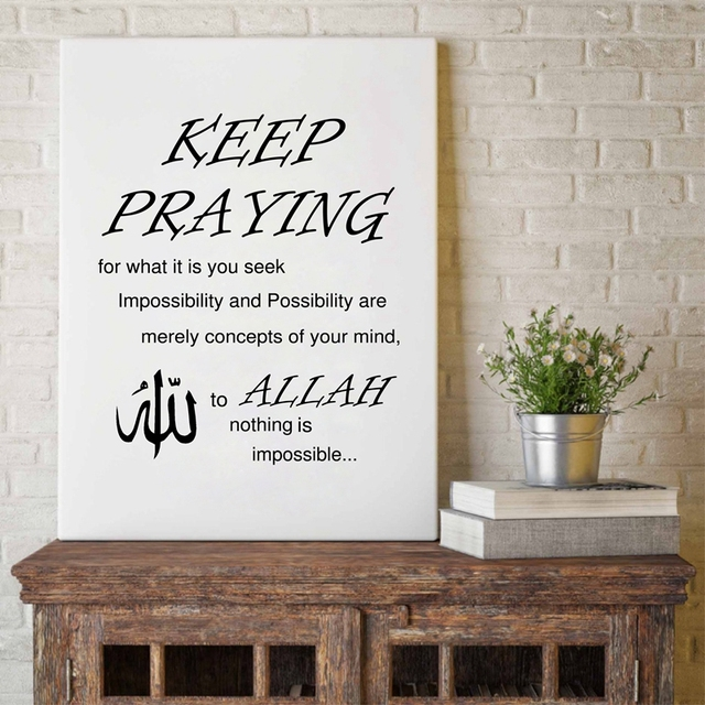 Keep Praying To Allah Islamic Canvas Painting Prints Islamic Poster ...