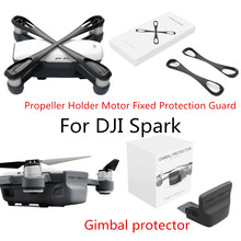 PGYTECH Gimbal Lens Sunhood Sunshade+Propeller Stabilizer Fixing protector for DJI Spark drone accessories