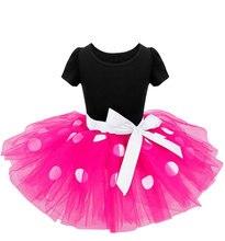 Vestidos Infantil Menina Hot Sale Dot Mesh Tutu Dress Girls Short Sleeved Birthday Party Dresses Children Graduation Bow Gowns