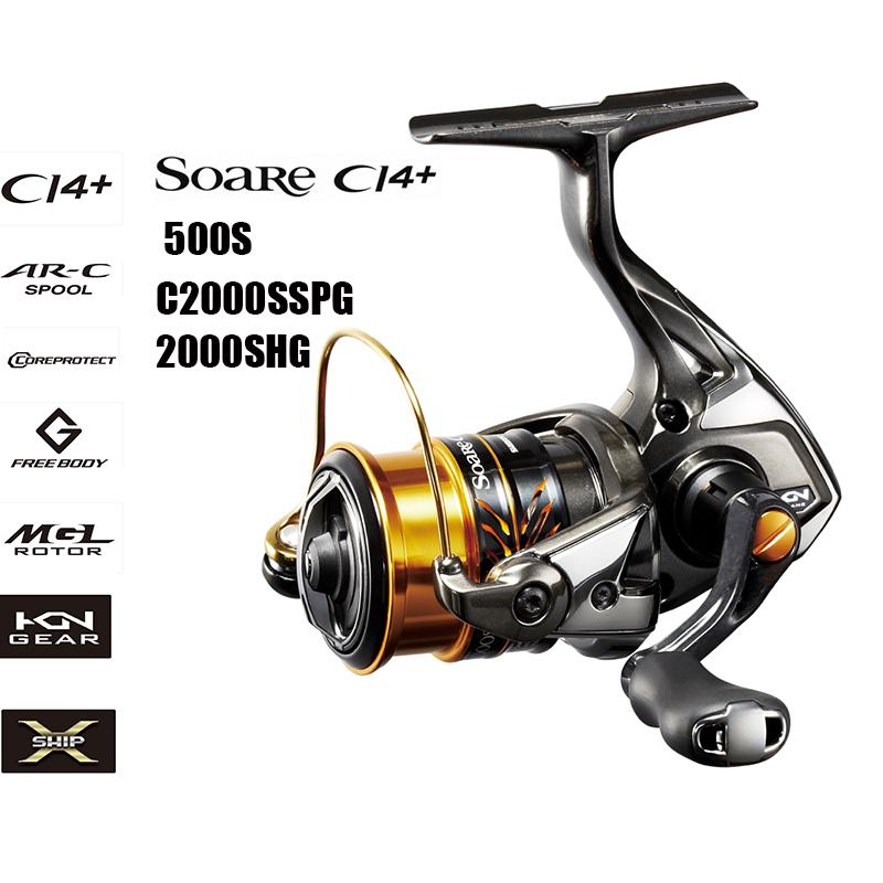 Last Drag 500S C2000SSPG 2