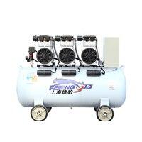3300w Quiet Air Compressor Pump Super Power Free Oil Air Pump 420/7