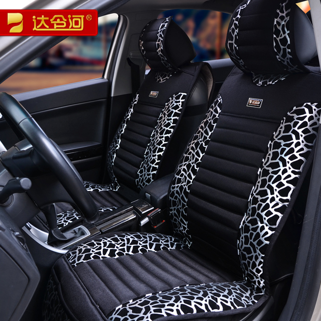 Free Shipping For Subaru Xv Seat Cover Leopard Print Car 2013 MITSUBISHI SUBARU