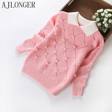 2017 New Brand Fashion Kids Clothes Girls Hairball Children Sweater Girls College Style Girl Sweaters