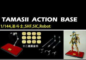 Image 2 - Soul of gold EX Stand Bracket for STAGE Action Support Type suit for SHF robot SOG Saint Seiya Figure toy