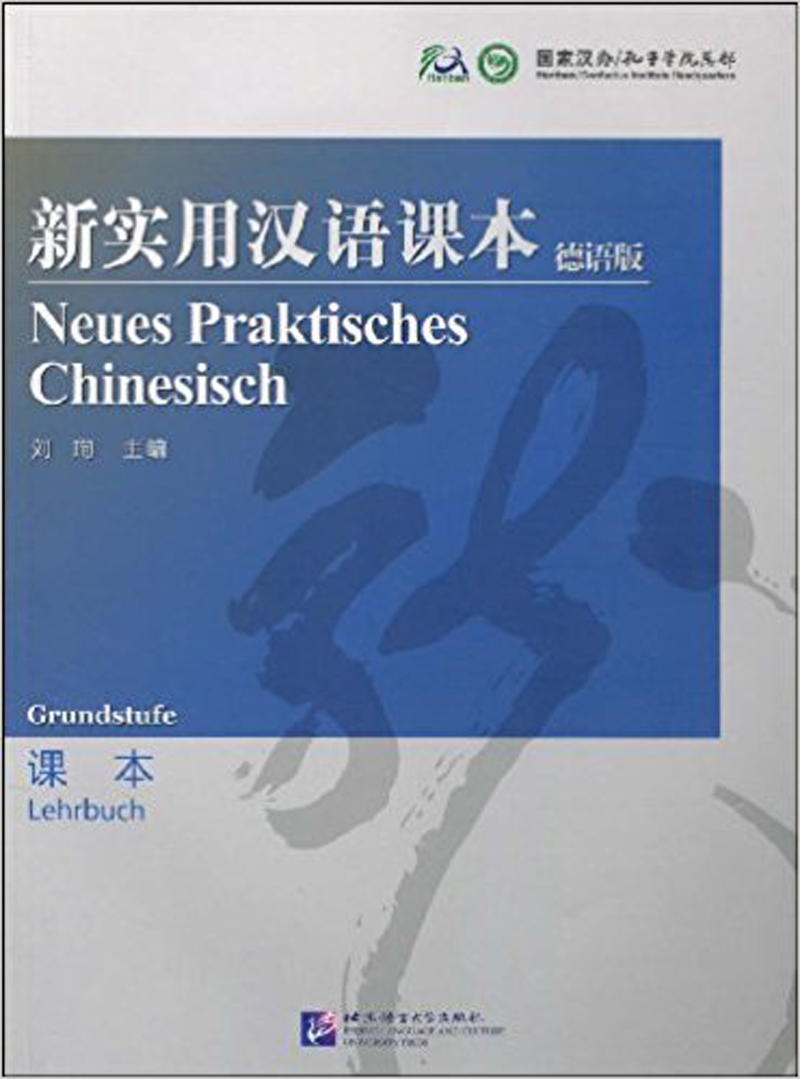 Workbooks new practical chinese reader 2 workbook : Buy books german and get free shipping on AliExpress.com