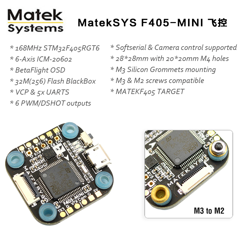 Matek FC F405-MINI with OSD flight control for DIY FPV drone naza m v2 flight control