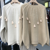 2018 new winter Korean loose temperament tassels pearl nail bead pullover sweater bottoming shirt coat