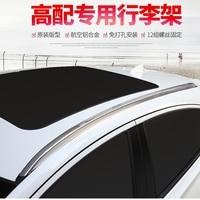 Крыша багажник рейлинге бар для honda HR V вариабельности сердечного ритма X RV vezel, две модели, различных крыши стойки, установить с помощью винто