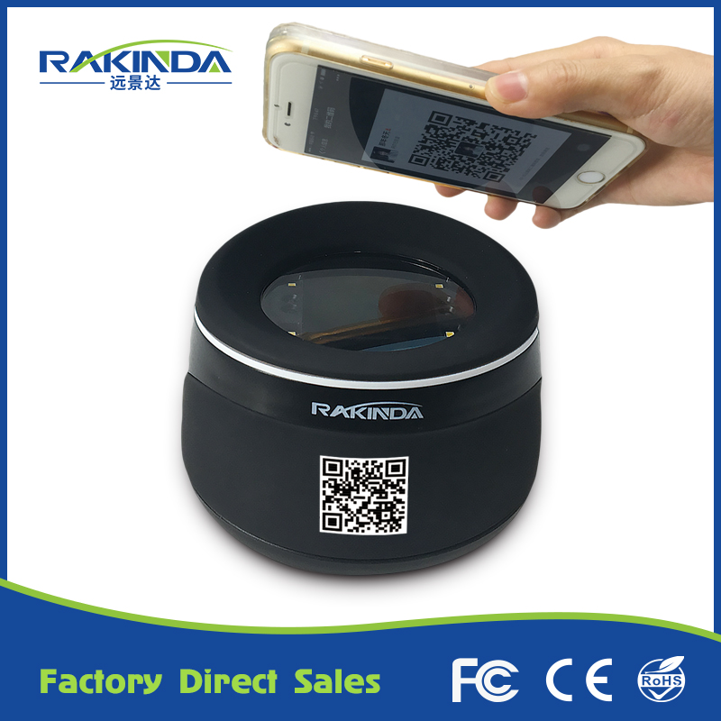 NEW ARRIVAL RD4100 1D/2D Mobile Phone Screen QR Code Desktop Barcode Scanner Reader for POS Counter Payment, USB/RS232