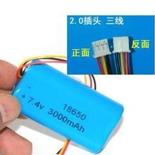 7,4 v 3000mah 18650 3 провода аккумулятор литий-ионная аккумуляторная батарея 18650-2S батарея