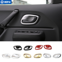 MOPAI 5 Colors ABS Car font b Interior b font Handle Bowl Decoration Cover Trim Stickers