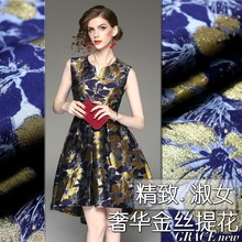 1 meter brocade fabric for sewing yarn dyed jacquard fabrics metallic cloth patchwork