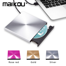 Maikou USB 3,0 алюминиевый сплав внешнее записывающее устройство для DVD CD-плеер тонкий серебряный новая модель оптического привода для ноутбука рекордер