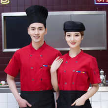 New style chef male short-sleeved overalls Houchu cooking canteen cake roaster chef clothing chef uniform