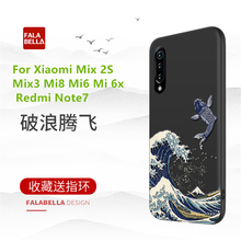 Great Emboss Phone Case For Xiaomi Mix 2S Mix3  Mi8 Mi6 Mi 6x Redmi Note7 cover Kanagawa Waves Carp Cranes 3D Giant relief
