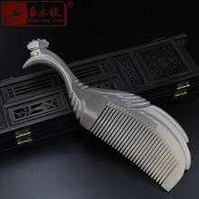 Hot high-end Natural Genuine white yak horn peacock comb anti-static anti-dandruff Hair care comb