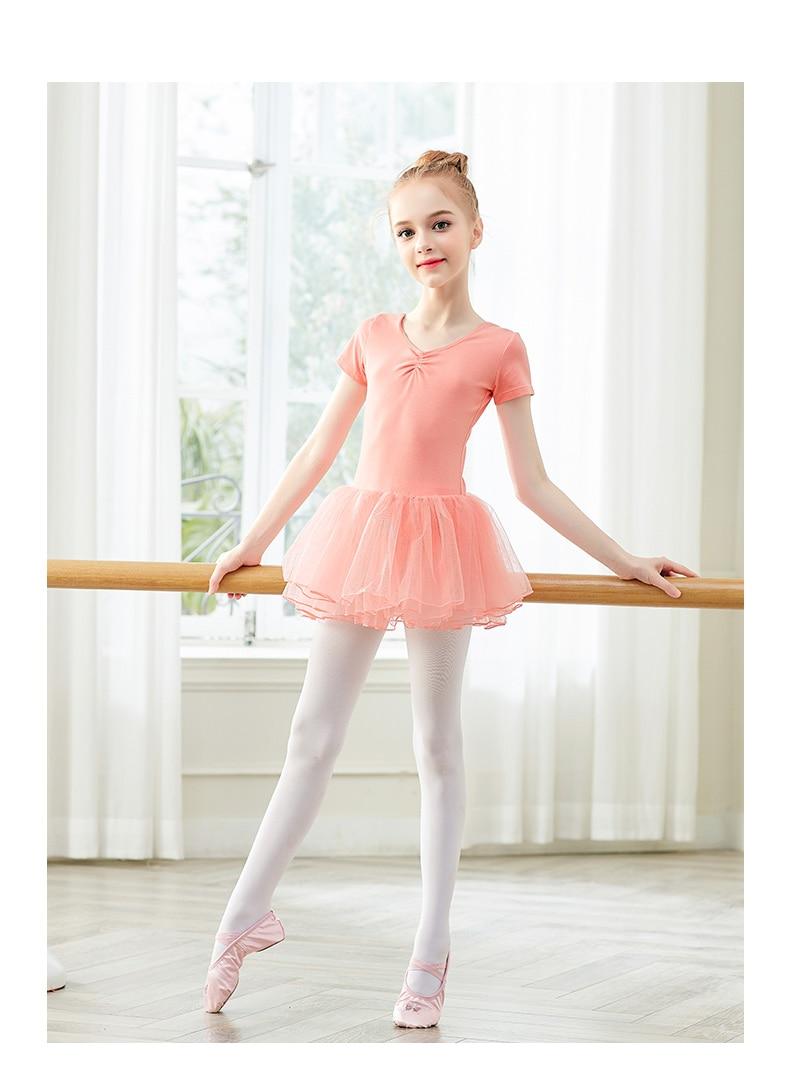 【酷系羞莎】D系列芭蕾韩版纱裙详情页_22