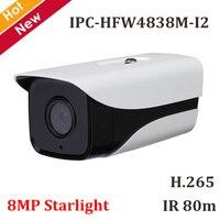 8MP IP Камера IPC-HFW4838M-I2 Starlight Камера H.265 ИК 80 м охранных Камера Водонепроницаемый IP67 Поддержка инфракрасного ночного видения