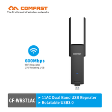 2.4 г/5.8 Г Dual Band 600 Мбит/с USB Wi-Fi ретранслятор Extender 802.11AC USB Wi-Fi маршрутизатор усилитель сигнала Roteador с антеннами