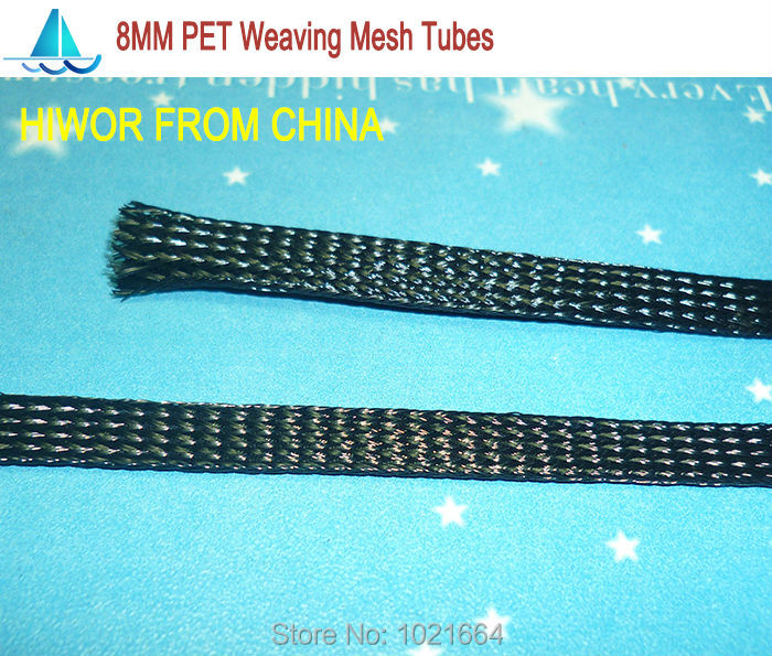 20meters/lot 8MM PET Weaving Mesh Tubes Network Tube Insulation Sleeving
