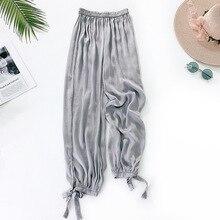Wasteheart Summer Women Fashion Pink Blue Gray Long Loose Pants Harem Elastic High Waist Full Length Female Tie