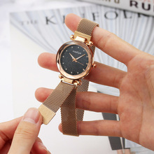 Unique Creative Magnetic Womens Wrist Watches Hot Fashion Quartz Watch Women Rose Gold Female Clock Diamonds relojes mujer 2019