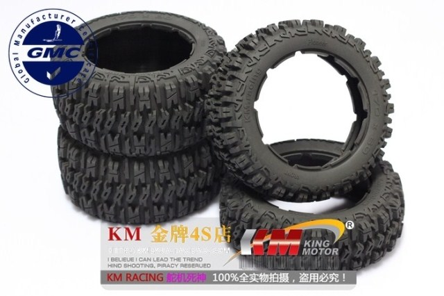 1/5 Baja 5B tires Set for HPI KM Rovan Dump Grassland Gravel field 4pcs 4pcs 1 9 rubber tires