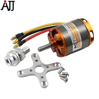 RCTimer 3548 1100KV 900KV 790KV Outrunner Brushless Motor 5.0mm Shaft 70A ESC for DIY RC Multi Rotor Quadcopter Helicopter