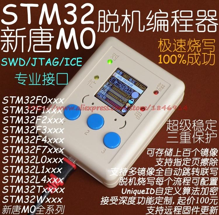Купить с кэшбэком STM32 offline programming Download device Burn and write device Offline burner Download line Batch burner
