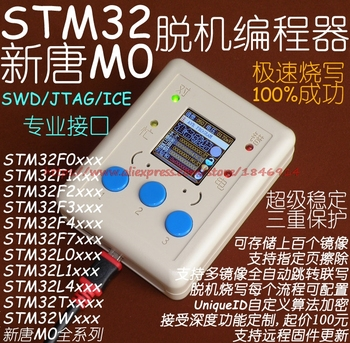 STM32 offline programming Download device Burn and write device Offline burner Download line Batch burner c8051f offline offline burning download programmer supports id and frequency limit