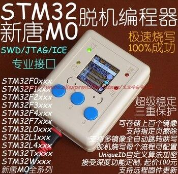 STM32 offline programming Download device Burn and write device Offline burner Download line Batch burner