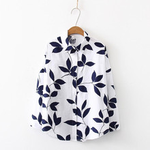 Long Sleeve Leaf Print Casual Loose Blouse
